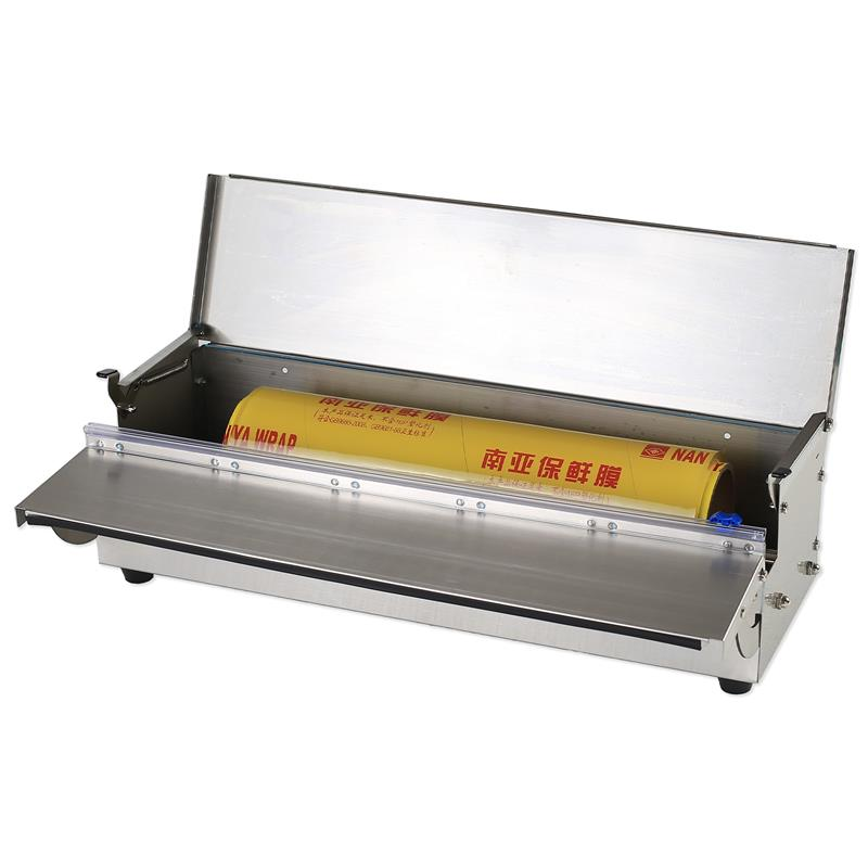 MS-001 simple plastic wrap machine